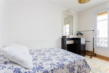Family friendly, modern apartment for short term rental near Invalides Paris 15th