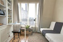 short term rental studio for 1 guest with terrace in Wagram, paris XVII