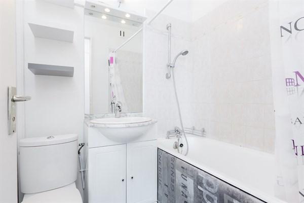 Le joli appartement de 2 pi ces confortable pour 2 ou 4 for Appart hotel paris location au mois